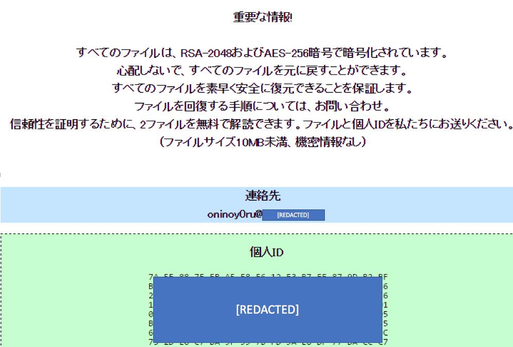 image5-1.png